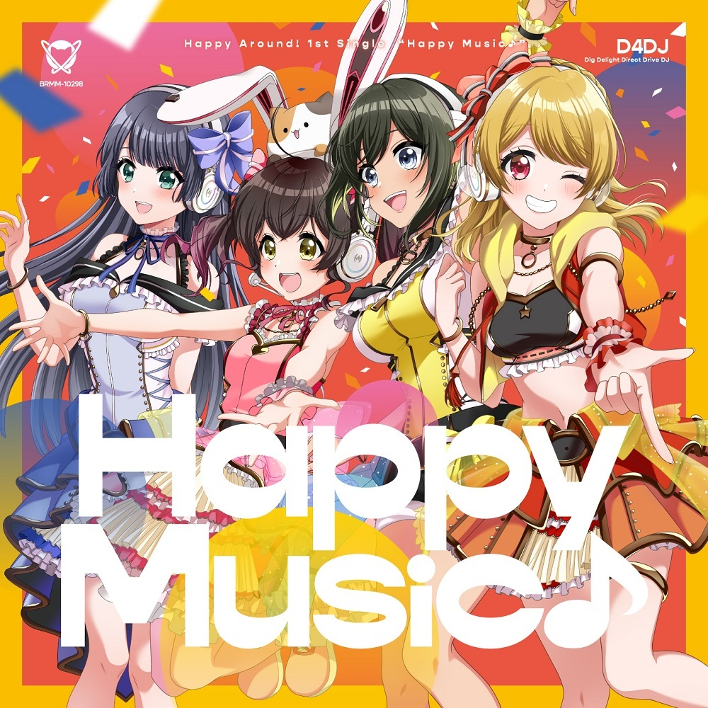 Happy Around! 1st Single「Happy Music♪」Blu-ray付生産限定盤 (C)bushiroad All Rights Reserved.