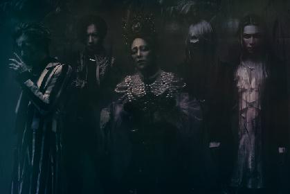DIR EN GREY、ニューシングル『朧』を2021年春に発売
