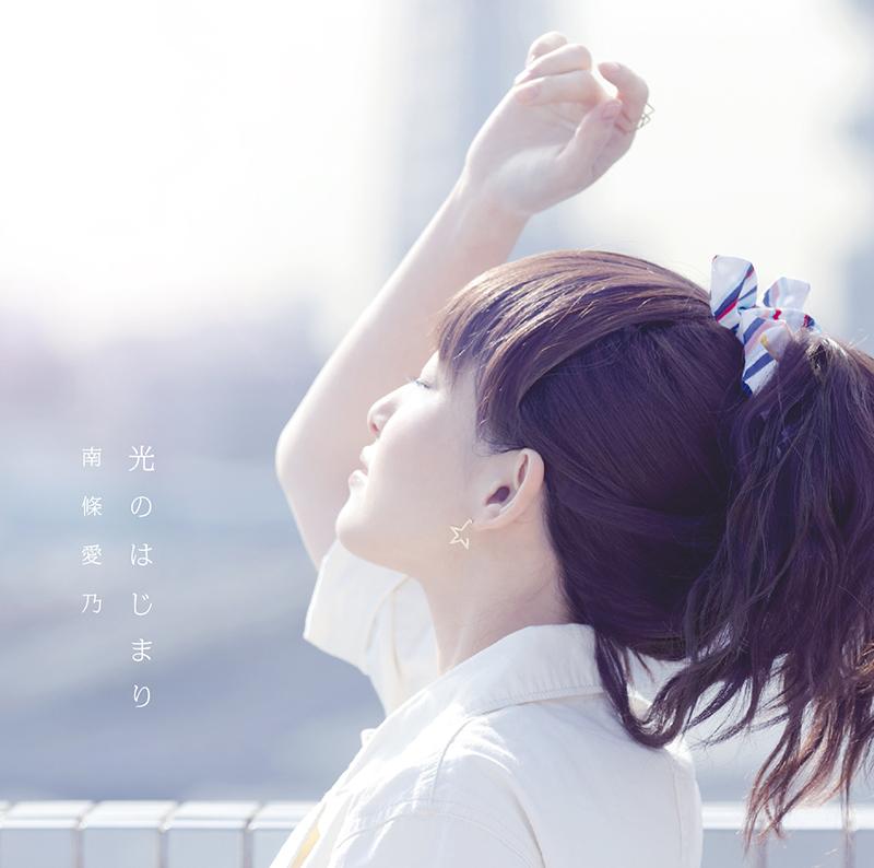 通常盤【CD only】:GNCA-0478/¥1,200+税
