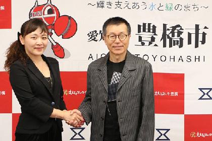 平田満が、穂の国とよはし芸術劇場 PLAT・芸術文化アドバイザーを退任 後任に桑原裕子