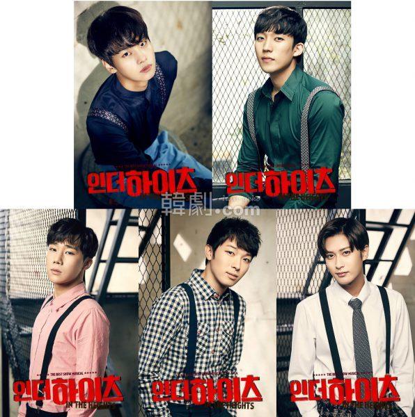 (写真上段左から)ベニー役のチャ・ハギョン(VIXXエン)、イ・サンイ (下段左から)INFINITEソンギュ、パク・ガンヒョン、Block Bジェヒョ
