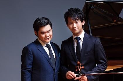 ピアニスト辻井伸行とヴァイオリニスト三浦文彰がタッグを組み、クラシック界の復活を告げる音楽祭が開幕