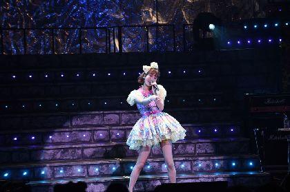 """久保ユリカ、アーティスト活動に区切り 誕生日ライブで見せた""""今の自分のすべて"""""""