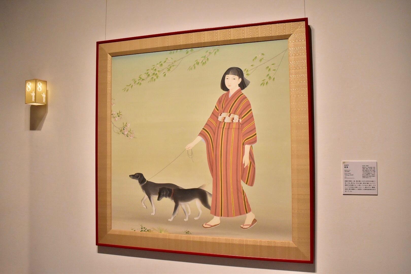 菊池契月 《散策》 昭和9年 京都市美術館蔵