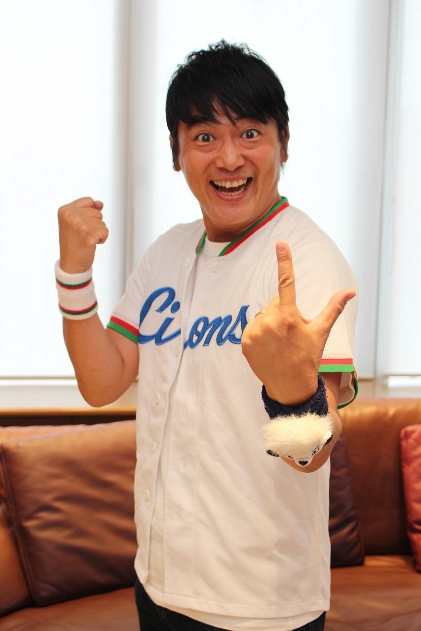 お笑いコンビ「あさりど」の堀口文宏は、大の埼玉西武ライオンズファン