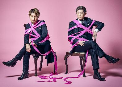 森久保祥太郎と元SOUL'd OUT Shinnosukeによるユニット・buzz★Vibes 新シングルのアー写&ジャケットを公開