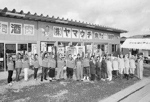 山内鮮魚店「津波の被害から復活しつつあります」
