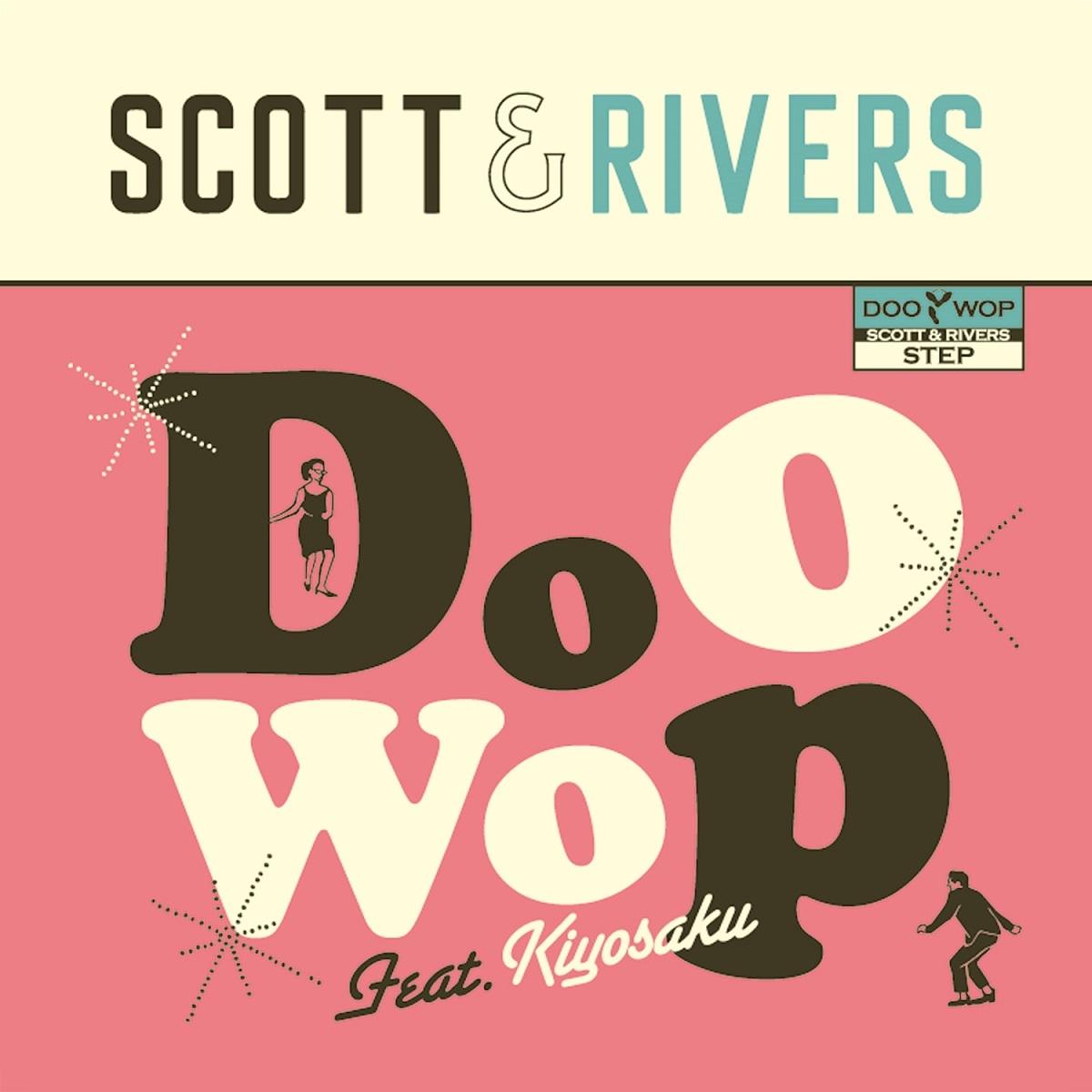 「Doo Wop feat.キヨサク(MONGOL800)」