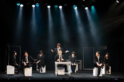 矢島弘一(東京マハロ)が書き下ろした、舞台『白からはじまる世界』が開幕 舞台写真が到着