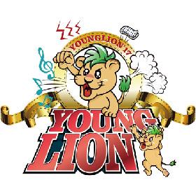 『ヤングライオン祭り'17』追加発表でチャランポ、the peggies、ラブリーサマーちゃん、iriの4組
