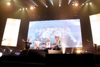 """ゴールデンボンバー、全国ツアー""""屋内""""公演がファイナルを迎える 鬼龍院翔が「アルバム作ってます!」と発表も"""