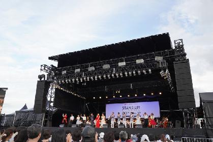「スタクラフェス」感動と興奮に包まれて二日間の祭典が閉幕~最終日レポート