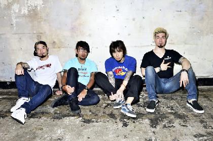 Ken Yokoyamaの4都市ツアーにジャパハリ、10-FEET