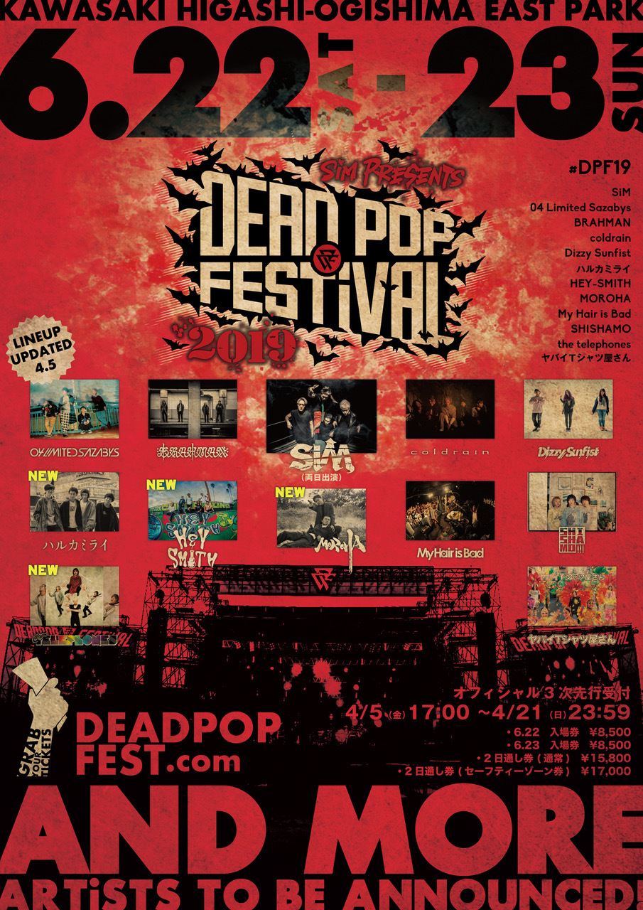 DEAD POP FESTiVAL 2019
