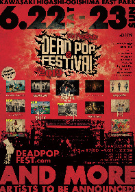 SiM主催『DEAD POP FESTiVAL 2019』HEY-SMITH、the telephonesら第二弾出演者を発表