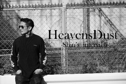 HeavensDustインタビュー VocalのShinが長くもがき苦しみ続けた闇を抜けた先にみえたものとは