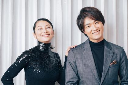 井上芳雄×小池栄子、井上ひさしの処女作『日本人のへそ』に挑む意気込みを語る