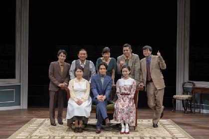 シス・カンパニー『ほんとうのハウンド警部』開幕へ~生田斗真&小川絵梨子からのコメント到着