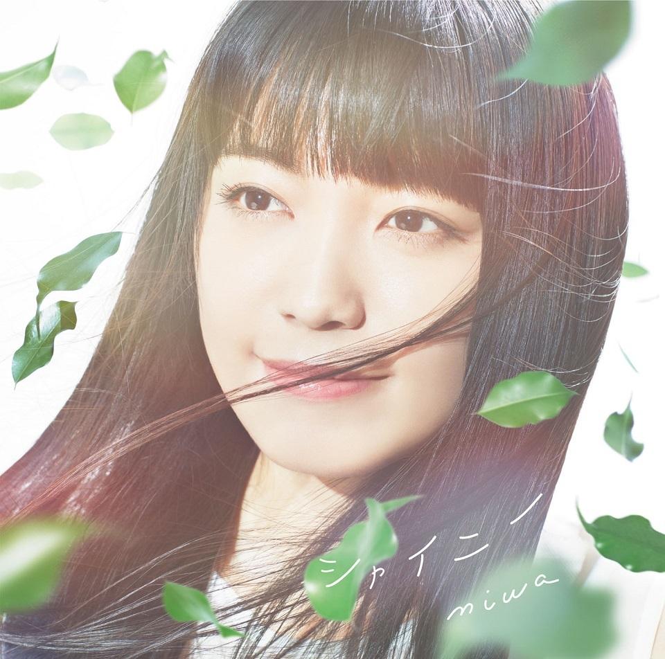 miwa シングル「シャイニー」初回生産限定盤