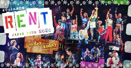 ブロードウェイミュージカル『レント』でクリスマス特別企画 エンジェルのオリジナルグリーティングカードをプレゼント
