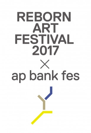 Reborn-Art Festival 2017 × ap bank fes
