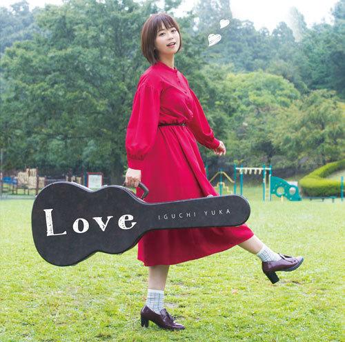 井口裕香ミニアルバム『Love』通常盤