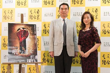 東京文化会館が川端康成原作のオペラを日本初演へ