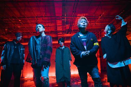 ROTTENGRAFFTY シングルツアー『ハレルヤTour 2020』を控えライブ未披露「相殺微量サイレンス」MV公開