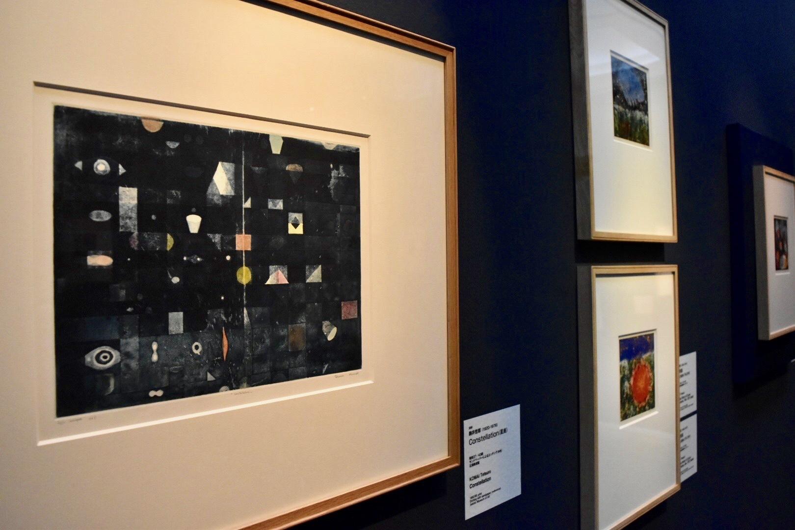 《Constellation(星座)》 駒井哲郎 昭和37年 石洞美術館蔵