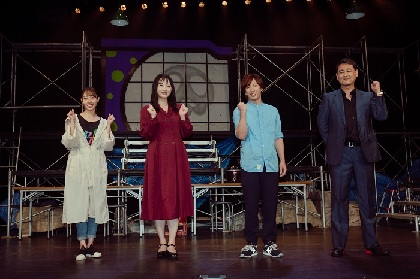 舞台『知恵と希望と極悪キノコ』開幕 主演の宇宙Six・江田剛の座長ぶりは「皆で手を取り合って一緒に進んでいくスタイルです」
