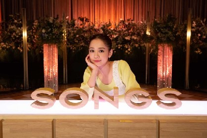 NHK「SONGS」西野カナ特集で白石麻衣、登坂絵莉が自身のエピソード語る