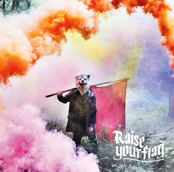 MAN WITH A MISSION「Raise your flag」初回限定盤ジャケット
