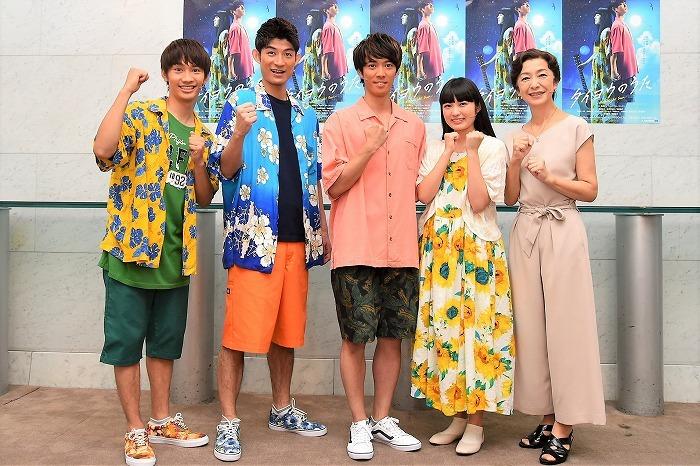 (左から)藤原丈一郎、松崎祐介、辰巳雄大、柏木ひなた、高橋惠子