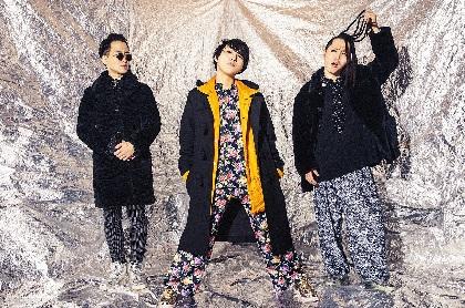 挫・人間 「一生のお願い」がテレビ東京系『ゴッドタン』4月期EDテーマに決定