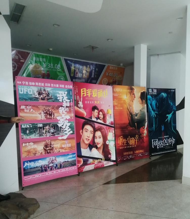公開中の中国劇場の様子
