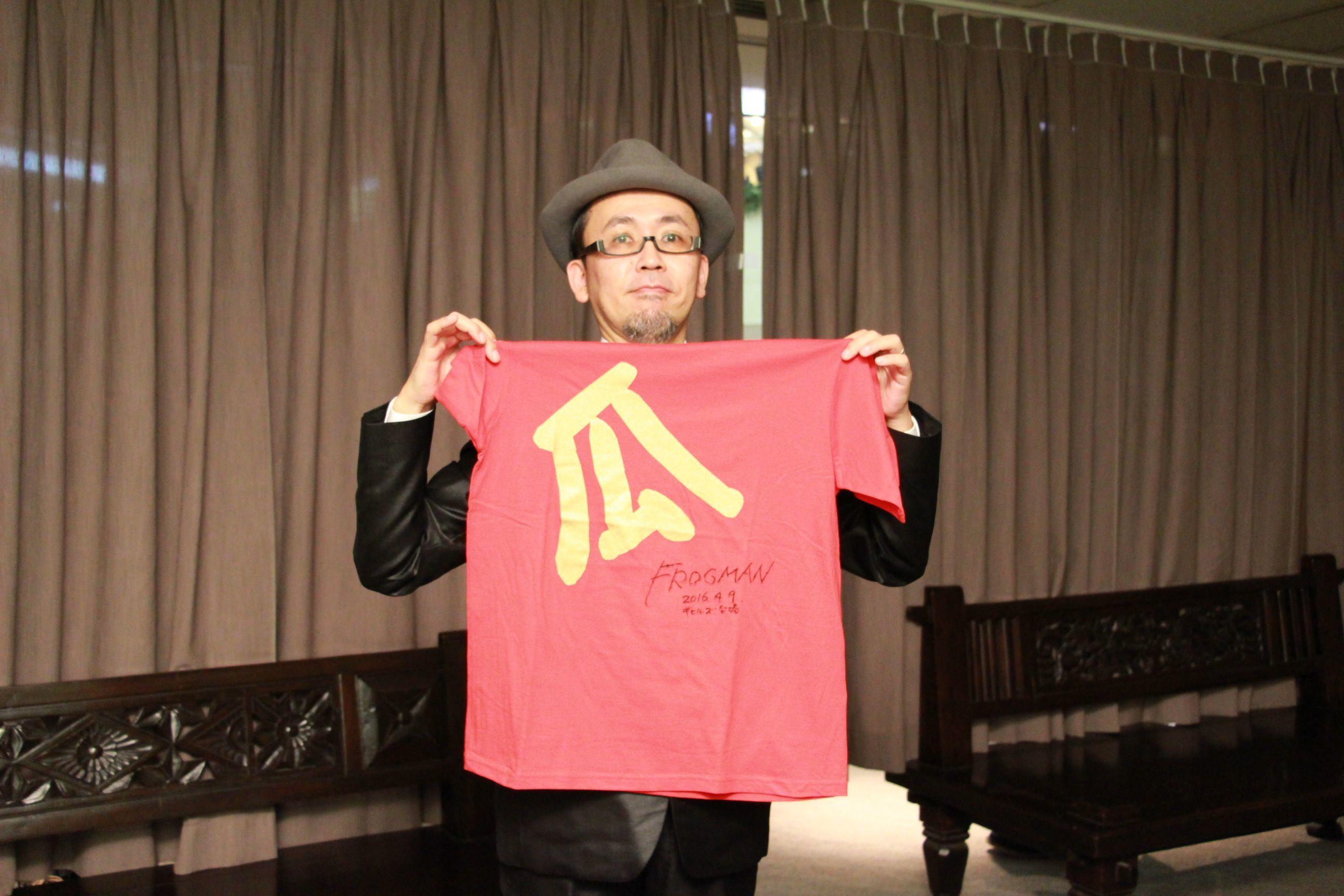 """10周年で復活した""""瓜""""Tシャツ FROGMANのサイン入り"""