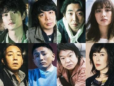 岡田将生が売れない俳優を演じる舞台『物語なき、この世界。』全キャスト決定&ビジュアル解禁 最新コメントが到着