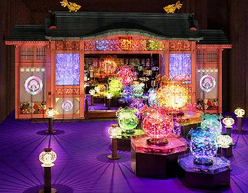 3万匹超の金魚が泳ぎ彩る『アートアクアリウム美術館』 2020年8月、東京・日本橋にオープン