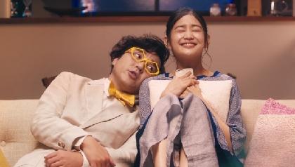 ムロツヨシが朗読&添い寝で女子を攻めまくる 『ピッコマ』CMシリーズ第二弾「続・恋するアプリ」篇&「続・観察人間」篇