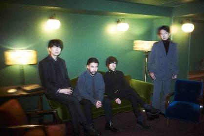 indigo la End、韓国のラッパー・pH-1とのコラボ楽曲を10月にデジタルリリース(コメントあり)