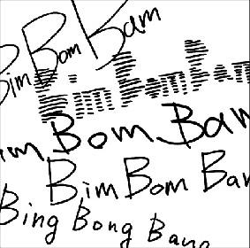 PE'ZのOhyama率いるジプシージャズバンドBimBomBam楽団、初アルバム