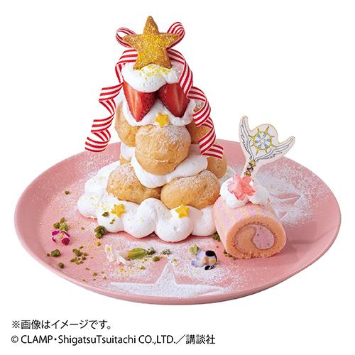 """クリスマス限定""""封印解除""""ツリー 2,030円(税込)"""