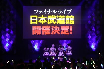 「最高の思い出を作りたい!」ミルキィホームズ、ファイナルライブは日本武道館に決定!『Road to Final in TOKYO』レポート到着
