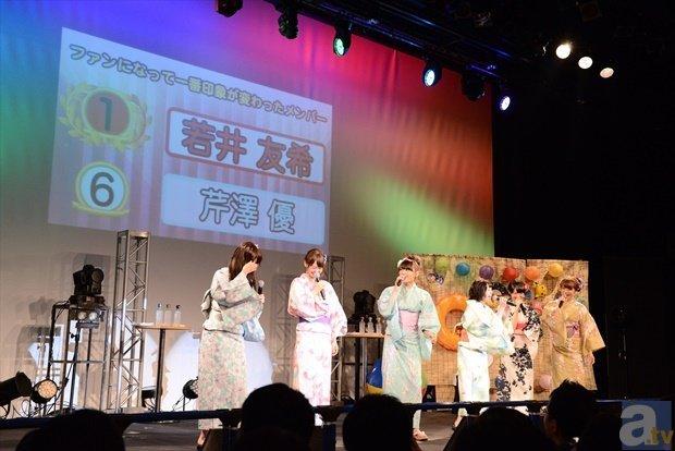 i☆Ris結成3周年記念イベントレポ-ト