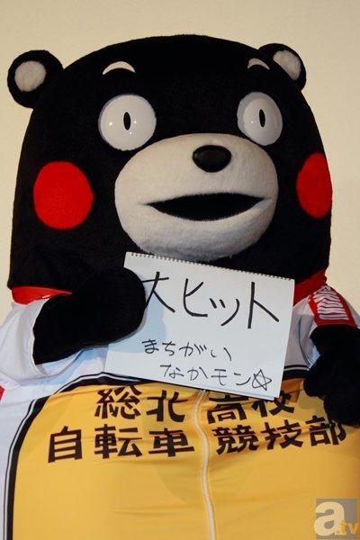 ▲熊本をPRするゆるキャラだが、その姿は……。