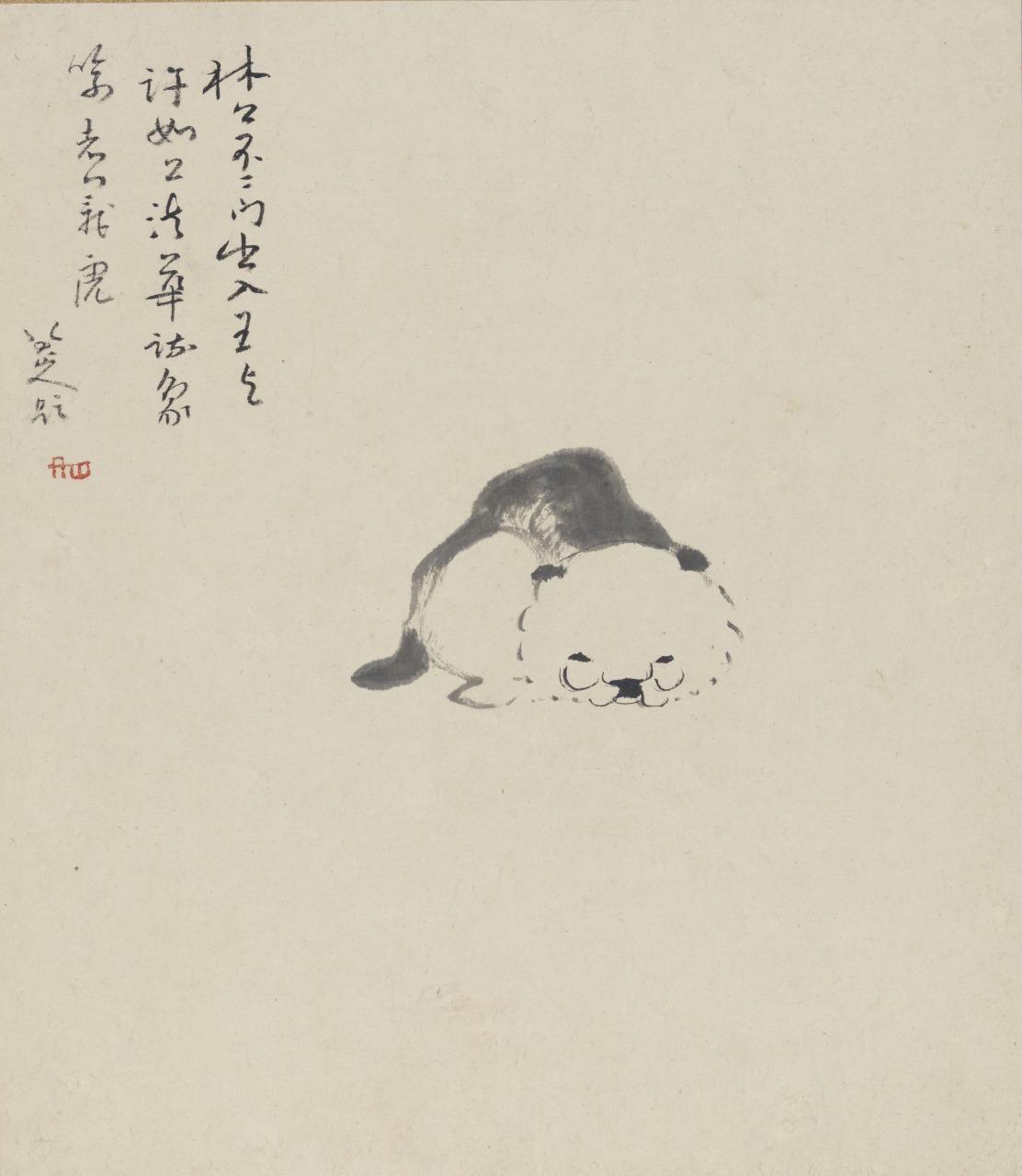 重要文化財 八大山人「安晩帖」 第10図 清・康熙33年(1694)(泉屋博古館)