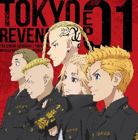 『東京リベンジャーズ』、花垣武道イメージソング「Rusted Fist」フルバージョン公開 新祐樹のレコーディング風景も