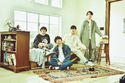 kobore、NEW EP『Orange』から「海まで」を先行配信 「夜空になりたくて」は「プレバト!!」6・7月度エンディングテーマに