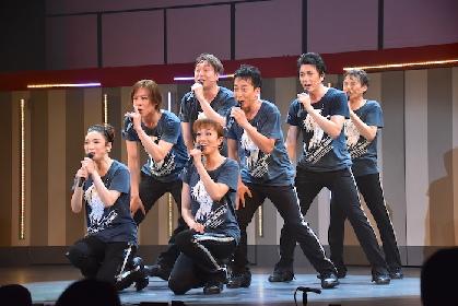 『CLUB SEVEN ZEROⅡ』ゲネプロレポート〜大人の色気も笑いも切なさも! とにかく楽しい3時間