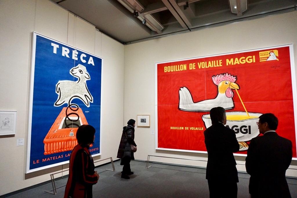 レイモン・サヴィニャック 左《トレカ:ウールとスプリングのマットレス》1952年 ポスター(リトグラフ、紙) 310.0×232.0cm パリ市フォルネー図書館